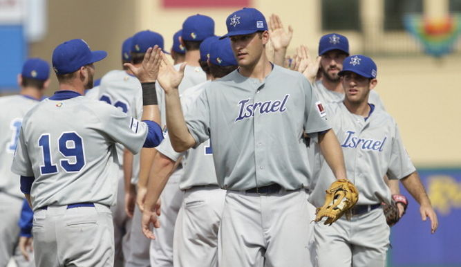 Resultado de imagen para israel beisbol